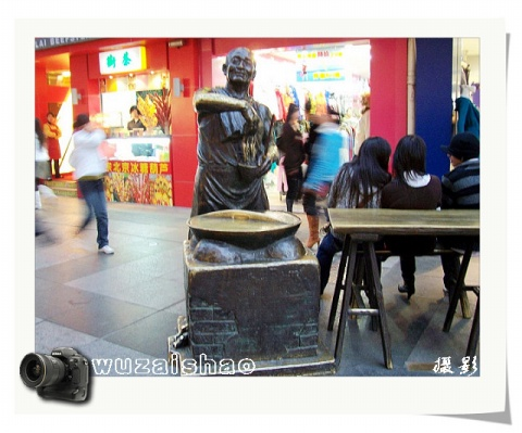 【摄影】城市雕塑 - 无再少 - 无再少的博客