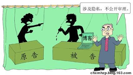 陆幽状告黄健翔因涉私不公开审理 - 趣趣豆漫画函授中心 - 趣趣豆漫画函授中心