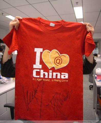 于是真的拿到崽子们的签名爱心T恤了~ - 谿木 - 空の涟漪...