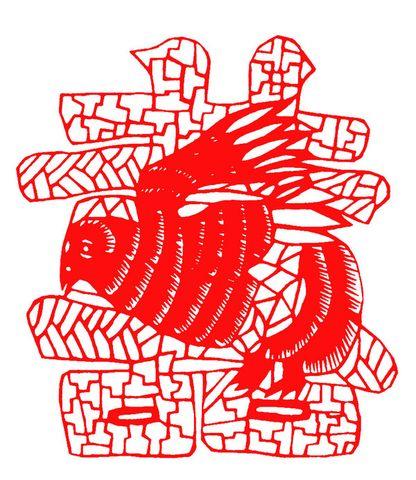 剪纸艺术 - 美之源 - wqh19570309的博客