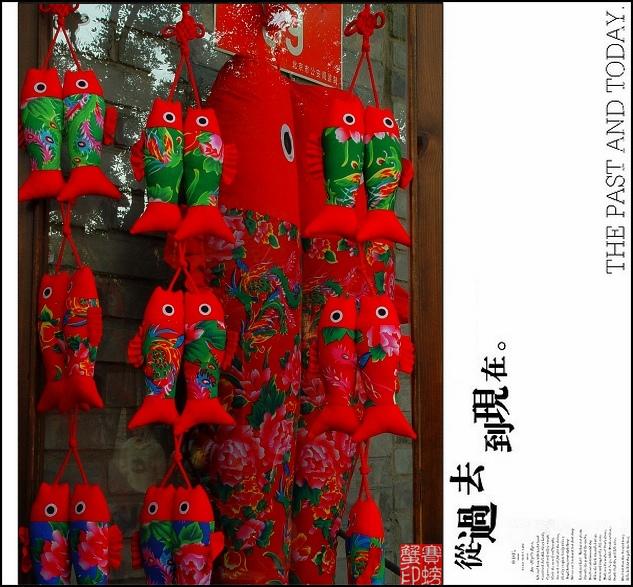 【原创】南锣鼓巷一瞥(二) - 赛螃蟹 - 赛螃蟹的家