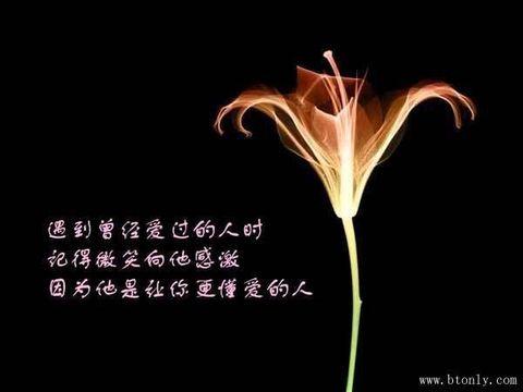 """原创 探讨""""怎样爱""""(图文) - 渴望美好 - """"渴望美好""""的博客"""