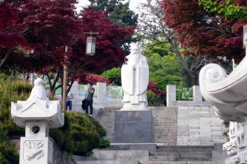 闲话:在韩国开会和旅行(中) - 方方 - 方方