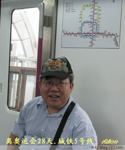 【原创】165 乘北京城铁 20080710 - shice - 士策(SHICE)博客