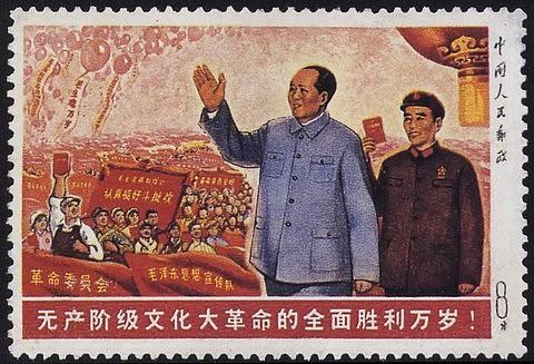 文革邮票全集 - hewei669958的博客 - xuancheng209@126 的博客