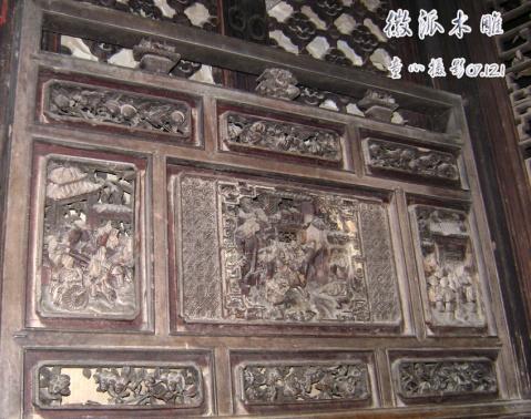 游中国最美乡村--婺源三 原创 - jx童心 - .