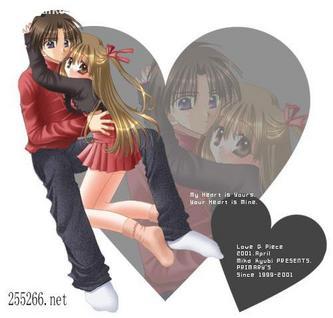 2007年10月27日这样的爱,值得吗......