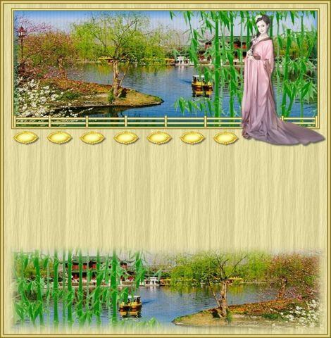引用 【原创】◆模板◆〖博客风格设计〗(7) - 彼岸桃花 - 我的博客