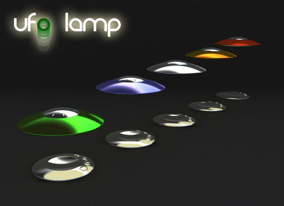 UFO磁悬浮吊灯 - 何泛泛 - 何泛泛|IT独唱团