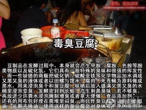 2010年10月27日 - 大中华志愿者 - 大中华志愿者
