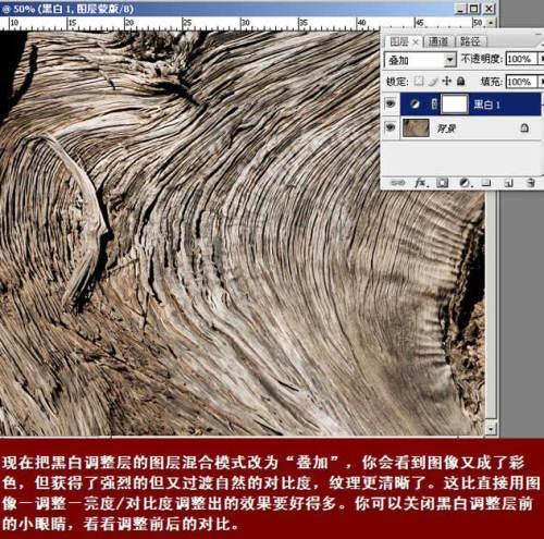 PS图层模式在照片处理中的技巧 - 迎春 -