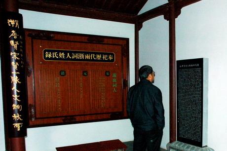 烟花三月下杭州——王志纲杭城随行记 - 王志纲工作室 - 王志纲工作室
