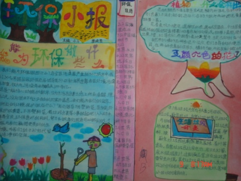 都司街小学学生美术作品展览 - 99.gy的日志 - 网