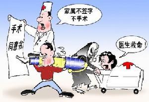 """广渠路地王""""难产""""解套,招来""""敢死队"""" - 傅硕 - 傅硕 的博客"""