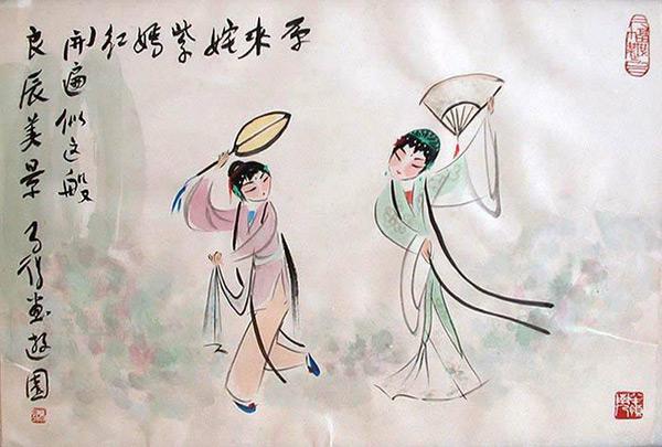 叶长海教授溯古点今 评析昆曲舞台上的《牡丹亭》 - 白先勇 - 白先勇青春版牡丹亭