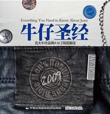 【2009翻书日志】:时尚书 - 绿茶 - 绿茶:茶余饭后