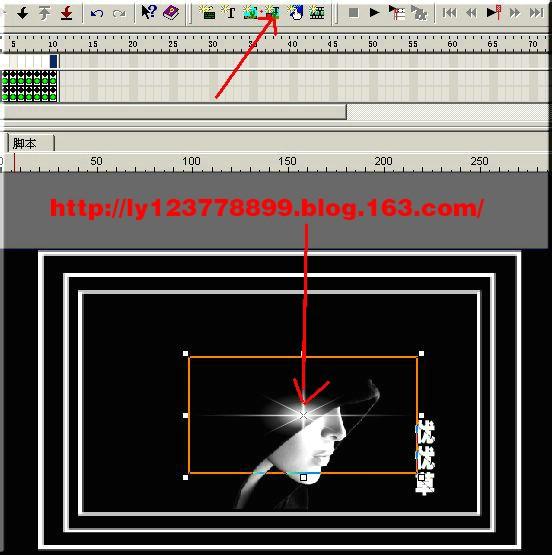 SwishMax制作签名动态图片教程(原) - 梅园听雪 - 梅园听雪的博客