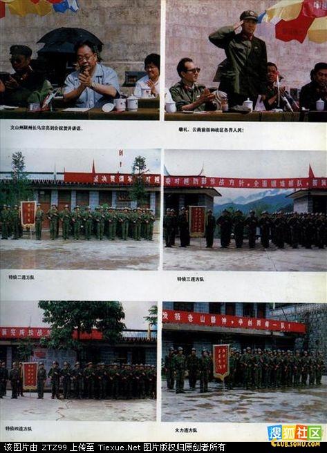 老王在努力的日志 - 网易博客 - 54261部队 - 五四二六一部队的博客