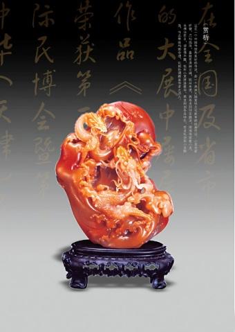 引用 寿山田黄精品 - songzhengr - songzhengr的博客