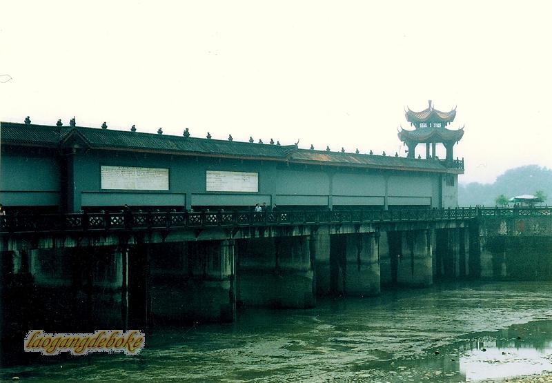 [原创]  24)都江堰(下) - 老港 -      『老港的博客』