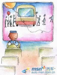 人生就像公交车  - 无法无天 - 只求快乐