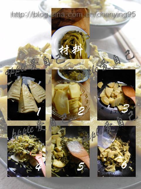 春天餐桌上最朴实最惹人爱的一道菜:咸菜烧毛竹笋 - 可可西里 - 可可西里