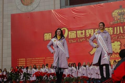 """引用""""第19届世界模特小姐大赛国际总决赛在运城"""