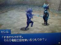 踩雷RPG苦手FF4DS 通关(腐有,剧透有,小心) - 望海潮 - 望海潮的空中楼阁^^