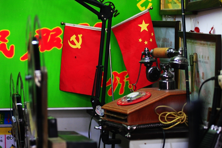 2009年2月24日 - 刘炜大老虎 - liuwei77997的博客