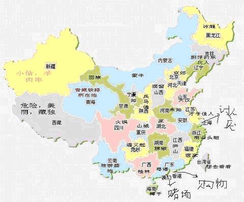 全国各省人心目中的中国地图