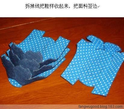 虎头鞋制作  - 蓝莓之夜 - 蓝莓之夜