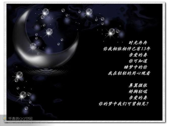 爱妻 - 苍狼 - zhang.meng.long 的博客