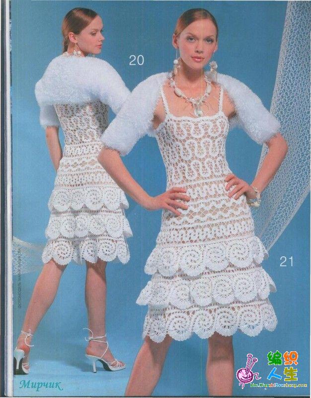 【转载】比利时美裙  - 荷塘秀色 - 茶之韵