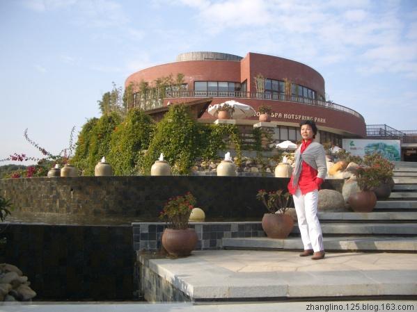 快乐的福州,厦门之旅(十一) - zhanglino.125 - 晋娘的博客