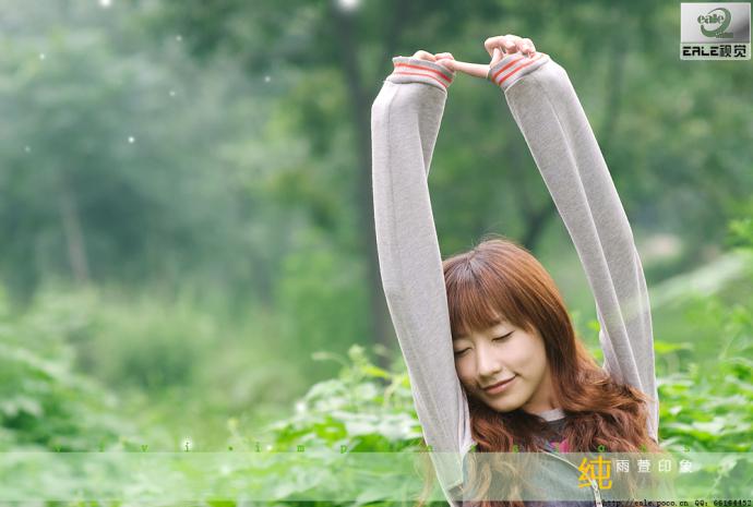 纯·雨萱印象 - ealemailbox - ealemailbox的博客