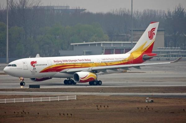 中国国际航空(Air CHINA) 奥运圣火号 - 看更阿伯熙叔 - 看更房