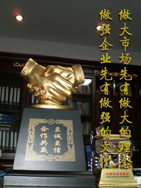 企业做大做强的文化逻辑 - 远东蒋锡培 - 远东蒋锡培