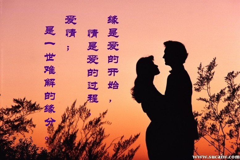 [转] 妻子是最好最难的的情人 - 美丽传说 - 美丽传说