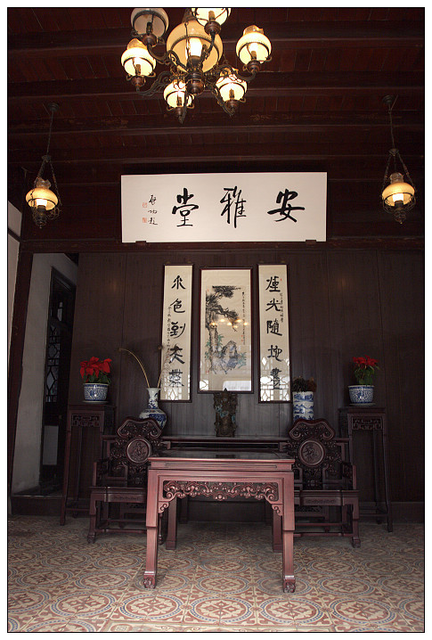 海宁徐志摩 - 漏室 -   漏   室