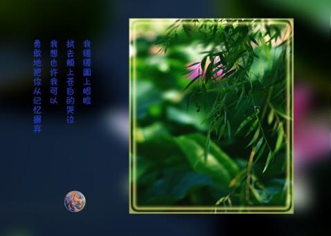 精美圖文欣賞31 - 唐老鴨(kenltx) - 唐老鴨(kenltx)的博客