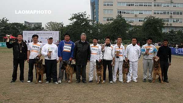 2008 CSV德国牧羊犬四川成都地方展 - 游戏智慧 - zct617的博客