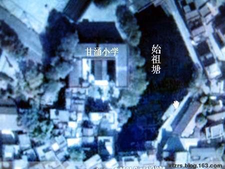 【随笔】侄女教我看地球 - 湛汝松 - 新塘拾贝