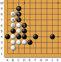 精选围棋格言图解(二十九) - 莱阳棋院 - 莱阳棋院的博客