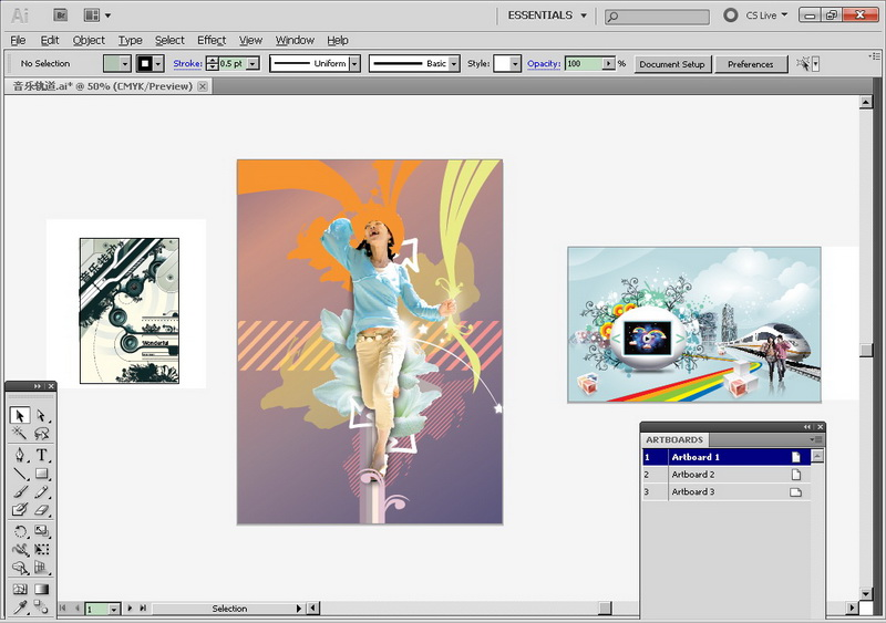 Illustrator CS5 一次导出多个JPG文件 技巧和方法(多画板 - whyeming - Illustrator CS5插件 教程