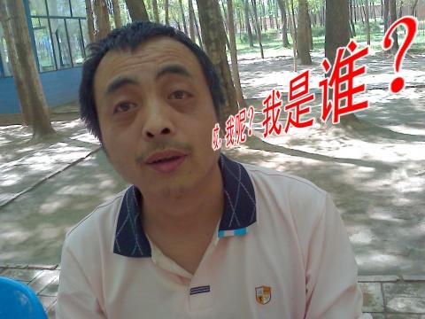 """""""毛娃""""青海行之三 - 青铸84 - 青铸84的博客"""