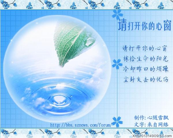 引用 心曲收藏的精美回帖(三十七){原} - 冰冷的心 - 鲜果水蜜桃