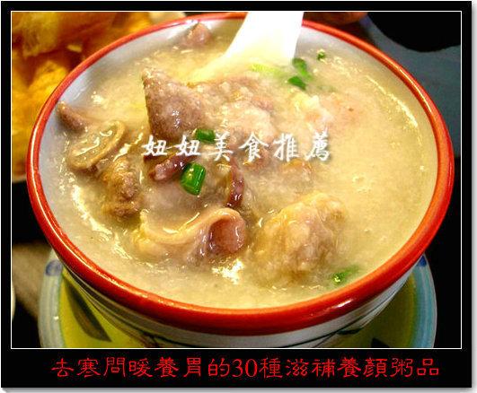 水饺及饺子馅的各种做法 - 云端漫步 - 云端漫步的博客