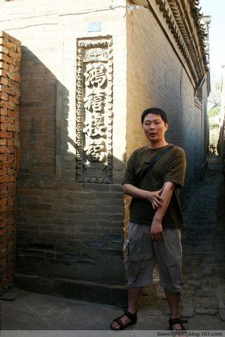 鸡鸣驿 - 刘炜大老虎 - liuwei77997的博客