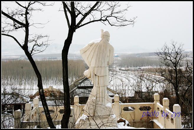 贞魂关上日星昭【原】 - 自由诗 - 人文历史自然 诗词曲赋杂谈