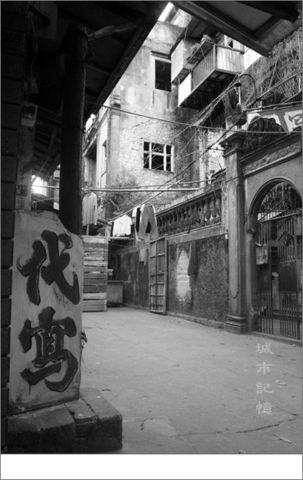 城市记忆-汕头老城区2 - 如果 - 如果的事